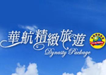 中華航空公司