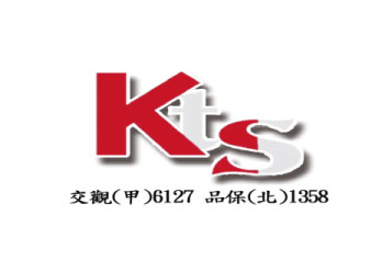 海邦旅行社 KAIHO TRAVEL