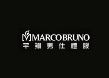 芊翔西服 Marco Bruno