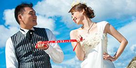 來自Eason & Flora's Happy Wedding @ Okinawa海外婚禮的經驗分享