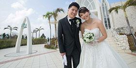 幸福滿載的世紀婚禮~Tom & Ellen的沖繩婚禮~
