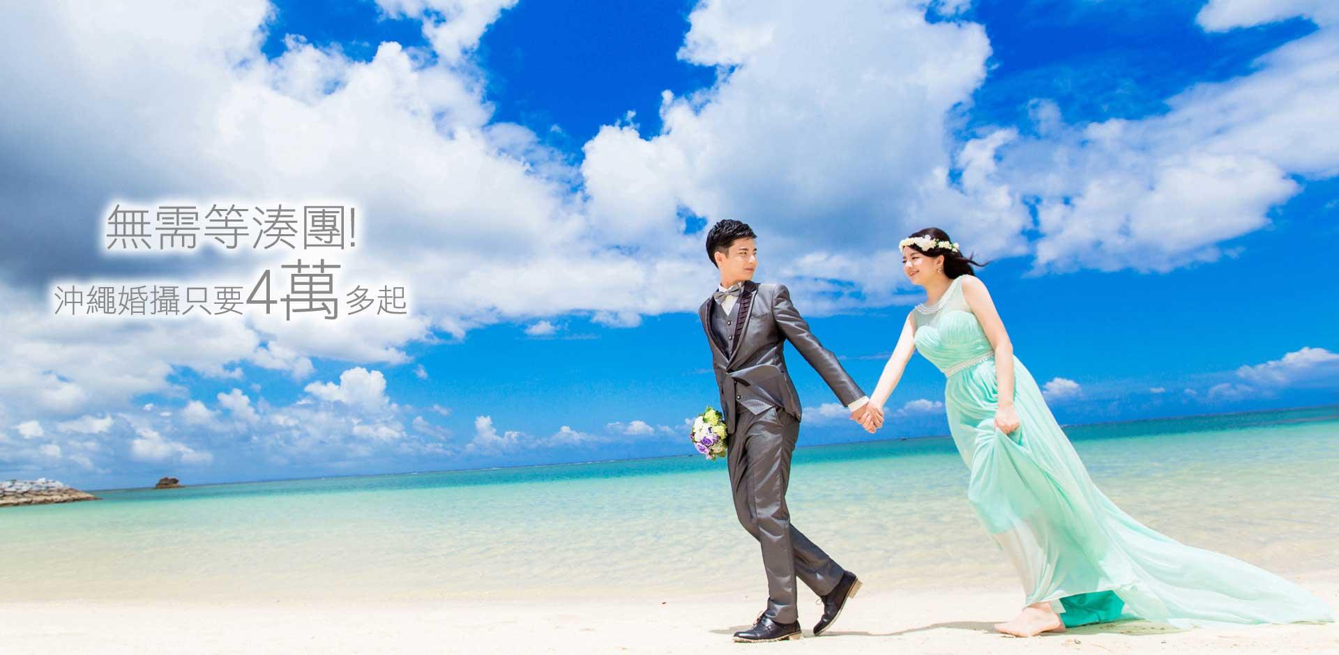 沖繩婚攝4萬多起 日本第一品牌華德培婚禮的教堂拍攝