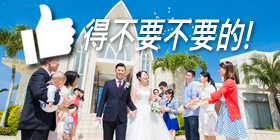 【讚得不要不要的!】6月8周年慶活動,下訂海外婚禮•婚攝包套抽價值萬元I PRIMO玫瑰金項鍊!還有其他好禮獎項等你來抽喔!!