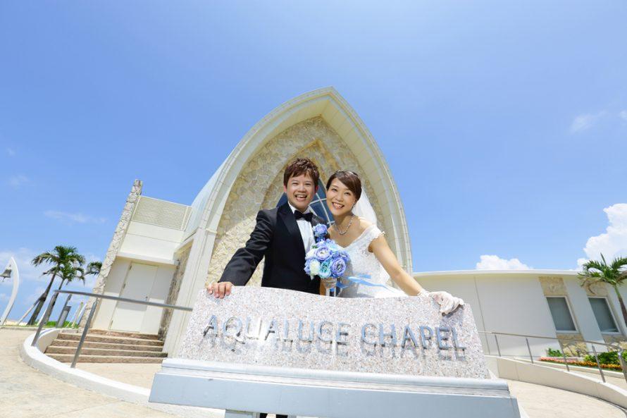 沖繩的海和教堂真的很美!雖然被熱到暈 ,但擁有這回憶很值得 !~崇勛&立薇的沖繩婚禮~