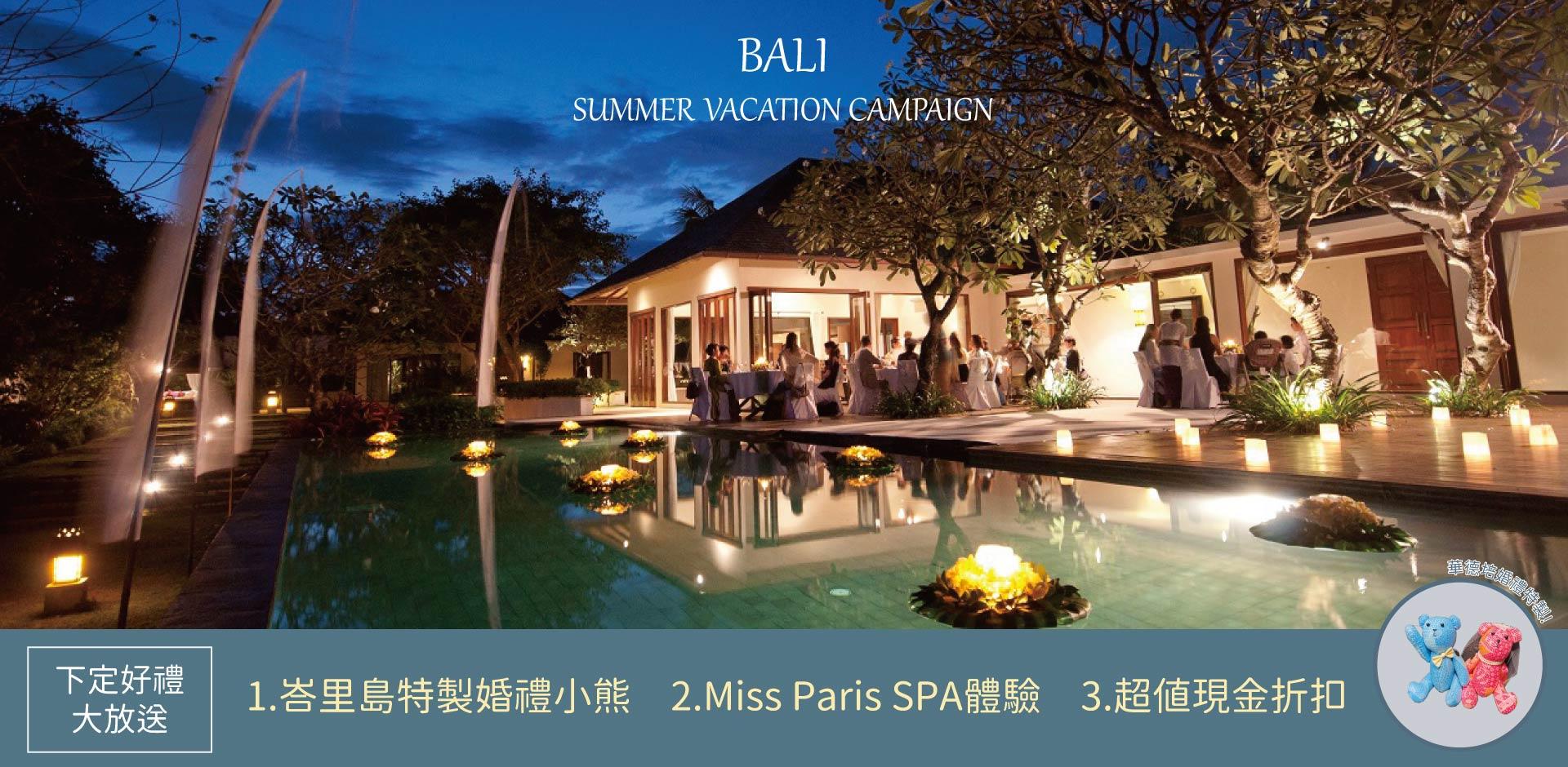 Bali summer vacation campaign !