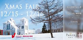 12/15&12/16 X'mas Fair