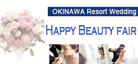 Happy Beauty Fair