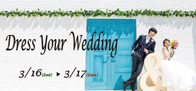 March Fair ~ Dress your wedding ~