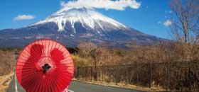 靜岡(富士山)