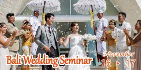 11月活動:Natural Wedding ~ Bali ~