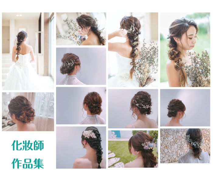 Beauty and Photographer ~活動模特兒募集